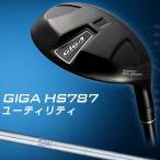 イオンスポーツ日本正規品GIGA(ギガ) HS-787ユーティリティNSPRO950GHスチールシャフト