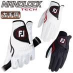 フットジョイ日本正規品NANOLOCK TECH(ナノロックテック)ゴルフグローブ(左手用)「FGNTC16」