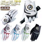 フットジョイ日本正規品SCIFLEX TOUR(サイフレックスツアー)ゴルフグローブ(左手用)「FGSF16」