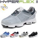 2017新製品FOOTJOYフットジョイ日本正規品HYPERFLEX II Boa(ハイパーフレックスツーボア)ソフトスパイクゴルフシューズウィズ:W(EE)