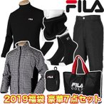 FILA(フィラ) 日本正規品 2019新春 「メンズウエア」 豪華7点セットゴルフ福袋