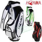 HONMA GOLF(本間ゴルフ)日本正規品 コンパクトスポーツモデル キャディバッグ 「CB-1732」