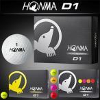 2016モデルHONMA GOLF(本間ゴルフ)D1ゴルフボール1ダース(12個入)