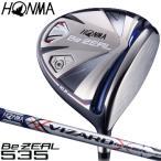 HONMA GOLF(本間ゴルフ)日本正規品 Be ZEAL535(ビジール535) ドライバー 2018モデル VIZARD for Be ZEALカーボンシャフト