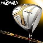 HONMA GOLF(本間ゴルフ)BERES(ベレス)S-02 ドライバー(460cc)3SグレードARMRQ6 49カーボンシャフト