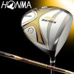 HONMA GOLF(本間ゴルフ)BERES(ベレス)S-02 ドライバー(460cc)2SグレードARMRQ6 49カーボンシャフト