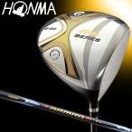 HONMA GOLF(本間ゴルフ)BERES(ベレス)S-02 ドライバー(460cc)2SグレードARMRQ6 54カーボンシャフト