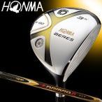 HONMA GOLF(本間ゴルフ)BERES(ベレス)S-02 フェアウェイウッド3SグレードARMRQ6 49カーボンシャフト