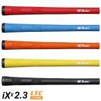 IOMIC(イオミック)日本正規品 iXx(アイエックスツー)2.3 LTC搭載 ウッド&アイアン用グリップ(1本)
