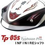 KAMUI(カムイ)日本正規品TP-05S Typhoon Pro(タイフーンプロ)ドライバーINFINIREカーボンシャフト