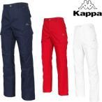 KAPPA GOLF(カッパゴルフ)ストレッチロングパンツKG552PA41「秋冬ゴルフウエアw6」