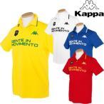 KAPPA GOLF(カッパゴルフ)吸汗速乾+UVカット+クーリング半袖シャツKG612SS47「春夏ゴルフウエアs7」