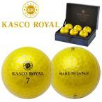 キャスコ Kasco  ゴルフボール キャスコロイヤル2 6個入り