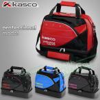 キャスコゴルフ(Kasco)日本正規品professional model2層式ボストンバッグEZN-1412