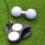 ショッピングLite Lite(ライト)ダブルパッティングボール(パッティング練習用ボール)「G-171」