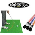 ショッピングLite Lite(ライト)弧を描く練習ツールBENDING TOOL(ベンディングツール)「G-25」「ゴルフ練習用品」