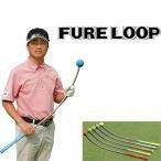 Lynx(リンクス)FURE LOOP(フレループ)カーブ型スイング練習器「ゴルフ練習用品」