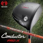 マルマンゴルフ日本正規品Conductor PRO-X(コンダクタープロエックス)460ccドライバーPOWERTRANS X 305WTOUR forW カーボンシャフト