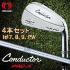 マルマンゴルフ日本正規品Conductor PRO-X(コンダクタープロエックス)マッスルフォージドアイアンN.S.PRO950GHスチールシャフト4本セット(I#7,I#8,I#9,PW)