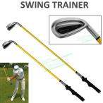 MITインク日本正規品ゴルフスイング練習器SWING TRAINER(スイングトレーナー)