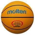 モルテン(Molten) ポートボール