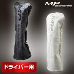 2016モデルMIZUNO(ミズノ)日本正規品MPツアースタイルドライバー用ヘッドカバー「5LJH160100」