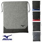 MIZUNO(ミズノ)日本正規品 20 シューズ袋 2020モデル 「5LJS200200」
