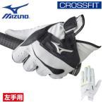 MIZUNO(ミズノ)日本正規品CROSSFIT(クロスフィット)ゴルフグローブ「左手用」「5MJML601」