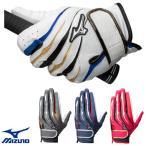 MIZUNO(ミズノ)日本正規品POWER ARC(パワーアーク)ゴルフグローブ「左手用」「5MJML701」