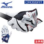 MIZUNO(ミズノ)日本正規品CROSSFIT(クロスフィット)ゴルフグローブ「左手用」「5MJML751」