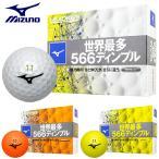 MIZUNO(ミズノ)日本正規品 NEXDRIVE(ネクスドライブ) ゴルフボール1ダース(12個入り)2018新製品 「5NJBM328」