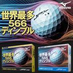 2016モデルMIZUNO(ミズノ)日本正規品JPX DE ゴルフボール1ダース(12個入)