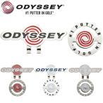 2017新製品Odyssey(オデッセイ)日本正規品Logo Marker(ロゴマーカー)17JM