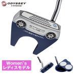 ODYSSEY(オデッセイ)日本正規品 STROKE LAB WOMENS (ストロークラボウィメンズ) レディスパター 2020モデル ストロークラボSLIMグリップ