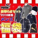 PUMA  プーマジャパン  メンズ...