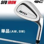 ロイヤルコレクション日本正規品SFD アイアンNSPRO950GHスチールシャフト単品(AW、SW)