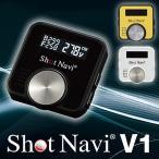超小型・軽量GPS測定ナビゲーションShotNavi V1(ショットナビブイワン)