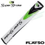 【日本正規品在庫限りの大放出】2014モデルSuperStroke(スーパーストローク)FLATSOパターグリップ