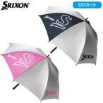 ダンロップスリクソン日本正規品UVカットアンブレラ(銀傘)GGP-S002(晴雨兼用日傘)