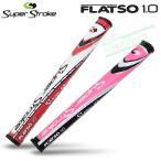 SuperStroke(スーパーストローク)HV(ハイビスシリーズ)FLATSO1.0(フラッツォ)パターグリップ