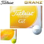 タイトリスト日本正規品GRANZ(グランゼ)ゴルフボール1ダース(12個)