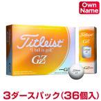 タイトリスト日本正規品GRANZ(グランゼ)ゴルフボール3ダース(36個)