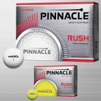 2016モデルタイトリスト日本正規品PINNACLE RUSH(ピナクルラッシュ)ゴルフボール1ダース(12個)