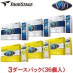 ショッピングツアーステージ ブリヂストン日本正規品 ツアーステージ新V10 ゴルフボール3ダースパック(36個入)