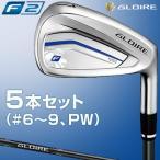 2017モデルテーラーメイド日本正規品GLOIRE F2(グローレエフツー)アイアンGL6600カーボンシャフト5本セット(#6~9、PW)