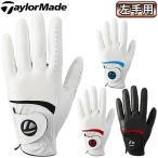 TaylorMade(テーラーメイド) 日本正規品 TM レボフィットグローブ 全天候型 左手用ゴルフグローブ 「SY597」