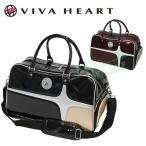 2015限定モデルVIVA HEART(ビバハート)ボストンバッグ「VHB015」