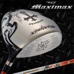 WORKS GOLF(ワークスゴルフ)日本正規品WILD Maximax(ワイルドマキシマックス)ドライバーSLEルール適合モデルドラコン飛匠カーボンシャフト