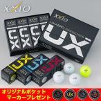 「特典付き」2016モデルダンロップXXIO UX-AERO(ゼクシオ ユーエックスエアロ)ゴルフボール1ダース(12個入り)