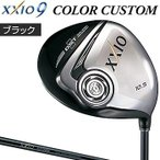 「カラーカスタム(ブラック)」 ダンロップ日本正規品 XXIO9(ゼクシオ ナイン) ドライバー ゼクシオMP900カーボンシャフト